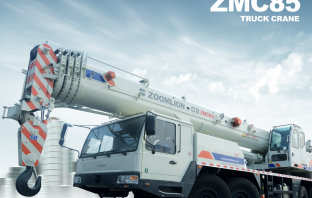 Grúa telescópica ZMC85